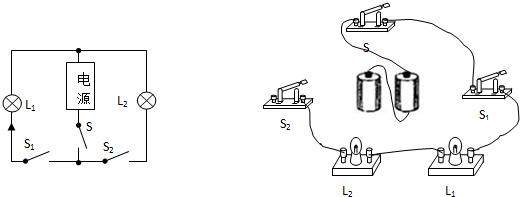 苏教版_串,并联电路的设计_试题-乐乐题库