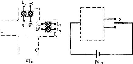 """探究串并联电路中的电流特点实验知识点 """"在""""电流表测电流""""的实验中"""
