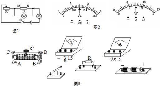 习题详情  小伟在探究电流与电阻关系的实验中,采用了如图1所示的电路