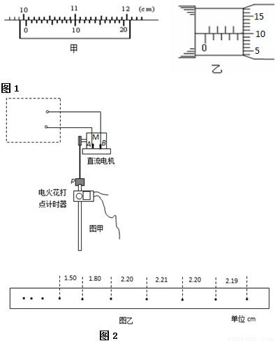 开关,导线若干  h.秒表           i.电火花打点计时器 j.重锤p(约0.