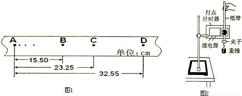 打点计时器可以用几节干电池串联而成的电池组作为电源 c.