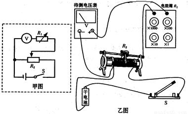 电路 电路图 电子 工程图 平面图 原理图 380_230