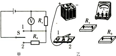 """在""""用伏安法测量小灯泡的电阻""""实验中,电源电压保持不"""
