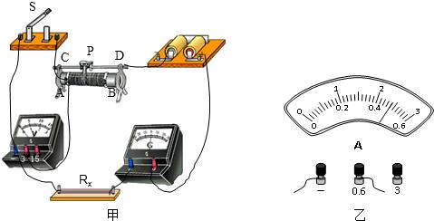 测电阻怎么接线