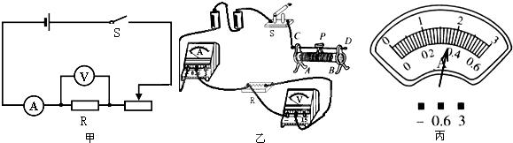 滑动变阻器电路图向左画