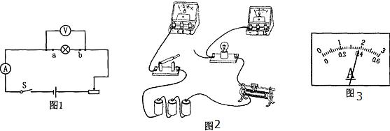 """电功率的测量知识点 """"某同学在""""测定一小灯泡功率""""的实验中,所."""