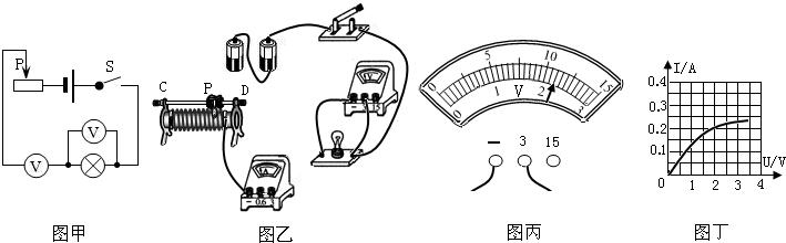 用图甲所示电路图测量小灯泡的电功率,电源电压为3v.
