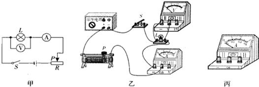 """""""在测量小灯泡电功率的实验中,电源电压为6.""""习题详情"""