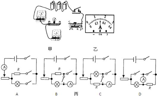 (2)电路正确连接后,闭合开关,移动滑片,发现灯泡不亮,电流表无示数