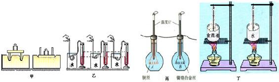 """焦耳定律知识点 """"如图是""""探究电流通过导体产生热量与导体电."""
