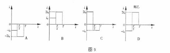 电路 电路图 电子 户型 户型图 平面图 原理图 548_171