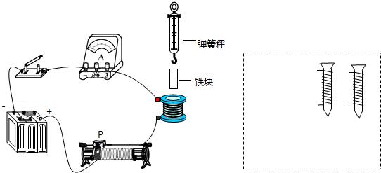 请你帮助小明设计实验方案(在方框内画出实验电路图,简要写出探究过程