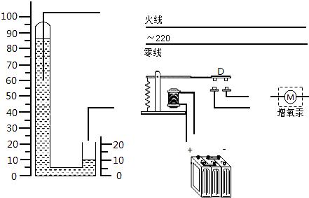 电路 电路图 电子 原理图 441_283