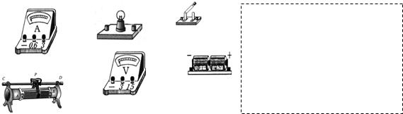 """""""习题详情  (1)按要求连接实物图. (2)画出相应的电路图."""