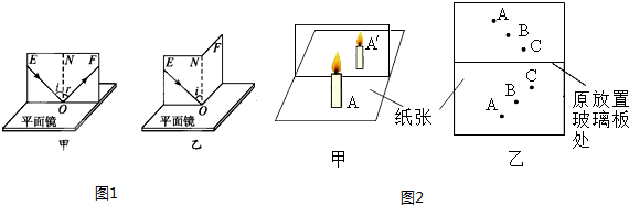 电路 电路图 电子 设计 素材 原理图 570_186