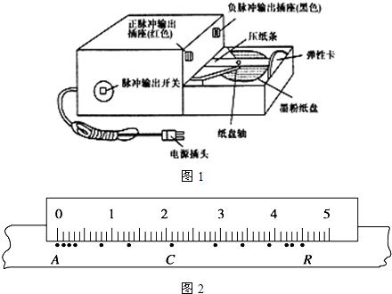 """""""光电计时器是一种研究物体运动情况的常用计.""""习题详情"""