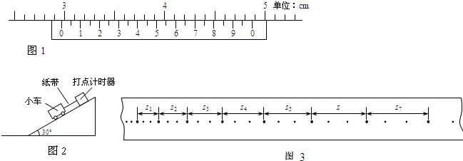 由匀变速直线运动的规律可知,在某段时间内的平均速度大小等于这一段中点时刻的瞬时速度,故在第一个4秒末的速度V1=(24+64)/8=11m/s, 再由平均速度与位移的关系,在第一个4秒内,(V0+V1)4/2=24 由此得到V0=1m/s 再由速度公式有V1=V0+at1得出加速度a=(V1-V0)/t1=(11-1)/4=2.