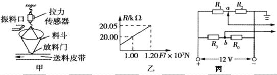 电路 电路图 电子 原理图 542_148