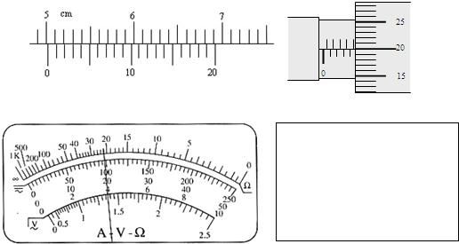 按正确的操作步骤测此圆柱体的电阻