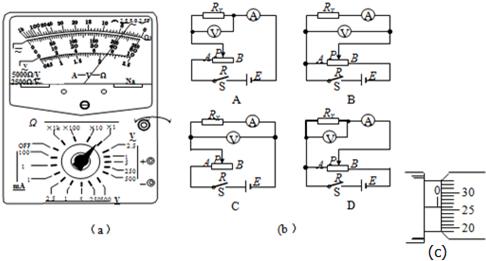 请设计一种方案,利用多用电表检查电路故障并写出判断依据.