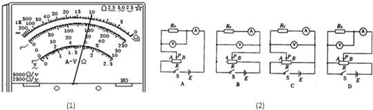 5Ω),电压表(内阻约为10kΩ),开关,滑动变阻器,导线和学生电源等.