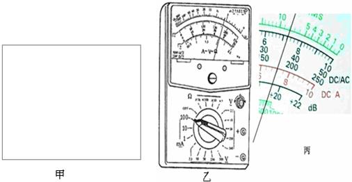 甲)中画出实验电路图; (2)实验时,某同学使用的是多用电表直流电流档