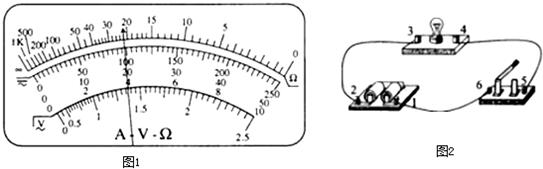 现用多用电表检查电路故障,需要检测的有:电源,开关,小灯泡,3根导线