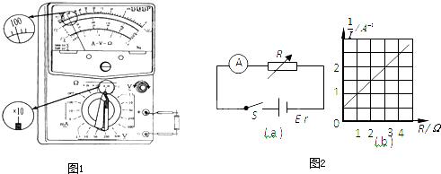 (2)利用如图2(a)所示电路测量电池组的电动势e和内阻r.