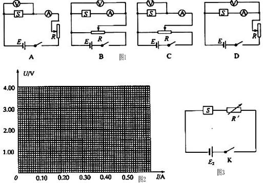 小学电路实验导线
