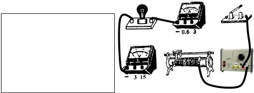 8v,学生电源的电压选择4v,要求电键合上时小电珠两端的电压最小,请画