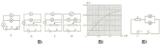 串联电路图习题