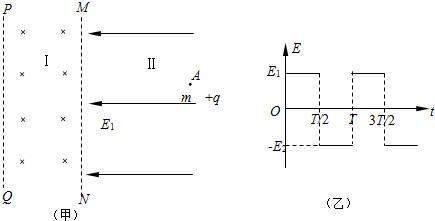 电路 电路图 电子 户型 户型图 平面图 原理图 435_221
