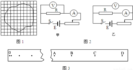 测电流表内阻的电路图