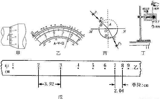 """如图乙所示,用多用电表的""""×1""""欧姆挡,调零后测得金属丝阻值r="""