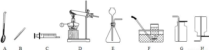 """常用气体的发生装置和收集装置与选取方法知识点 """"根据如图中所示装置"""