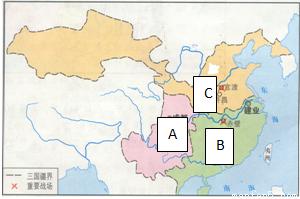 北师大版 2014上 中华文化的勃兴 试题 乐乐课堂