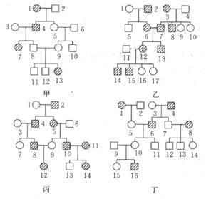 电路 电路图 电子 乐谱 曲谱 原理图 289_279