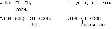下列分子中,与构成生物体的蛋白质的氨基酸分子式不相符的是图片