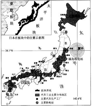 并引发海啸,福岛核电站受到严重影响并发生了泄漏