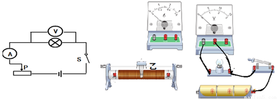 """""""(6分)图甲是测量小灯泡电功率的电路.小.""""习题详情"""