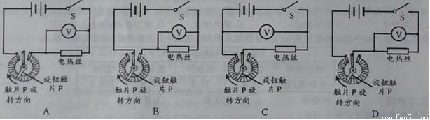 并可调节温度高低的电热毯电路,其原理是:顺时针转动旋钮型变阻器触