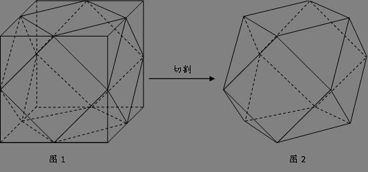 图中的平面图形包含5个正方形和8个等边三角